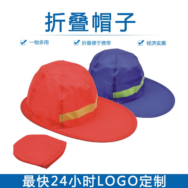 友拓 折叠帽UT3831I