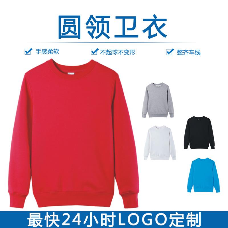 圆领卫衣UT3601I