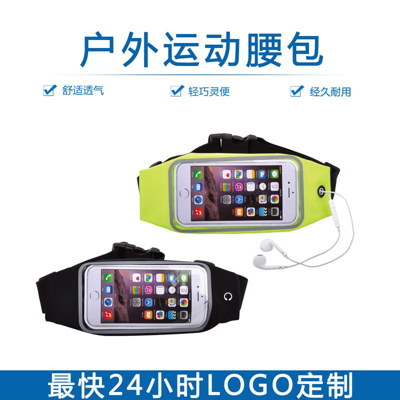 友拓 运动手机腰包UT4541I