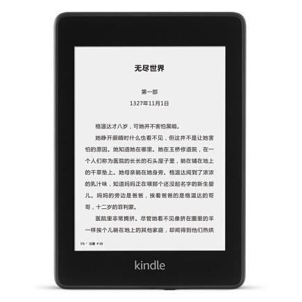 Kindle Paperwhite4电子书阅读器 第10代 经典版 亚马逊电子书阅读器8G