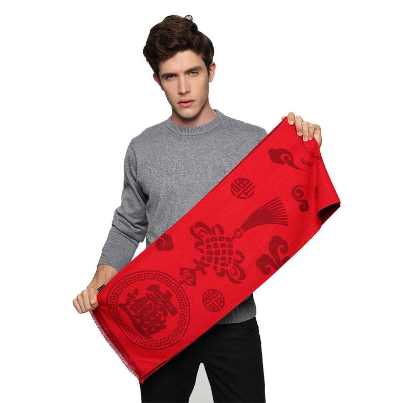 艾丝雅兰 A-D302 中国红蚕丝绒围巾 中国红围巾披肩两用定制秋冬季开门红流苏保暖纯色