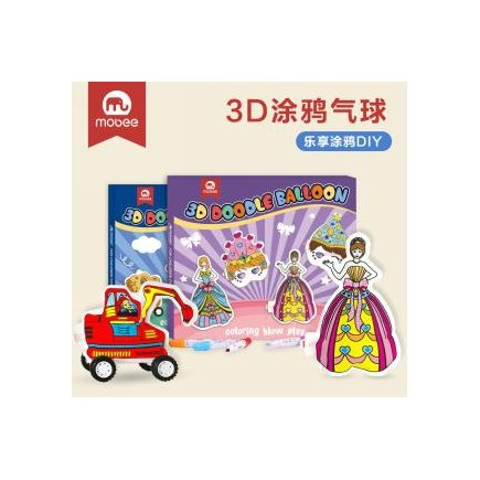 MOBEE 莫贝  3D涂鸦气球礼盒 M003