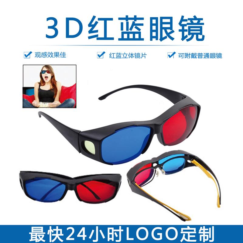友拓 3D眼镜UT3973I