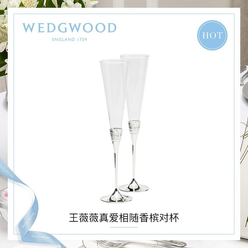 WEDGWOOD 王薇薇Vera Wang银色香槟高脚对杯 57003606117