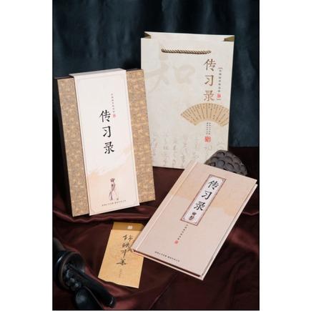 高盛文化丝绸彩印《传习录》精装邮票书