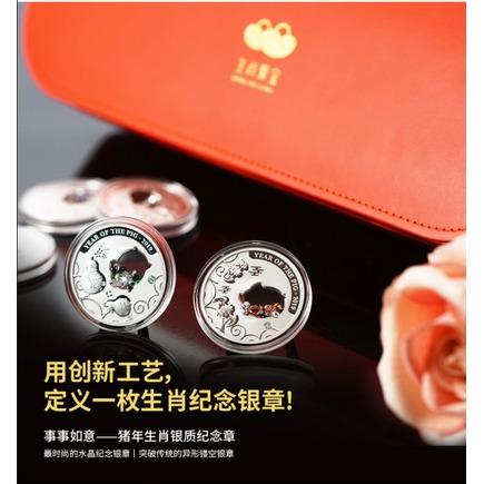 2019年事事如意-猪年生肖纪念银章套装