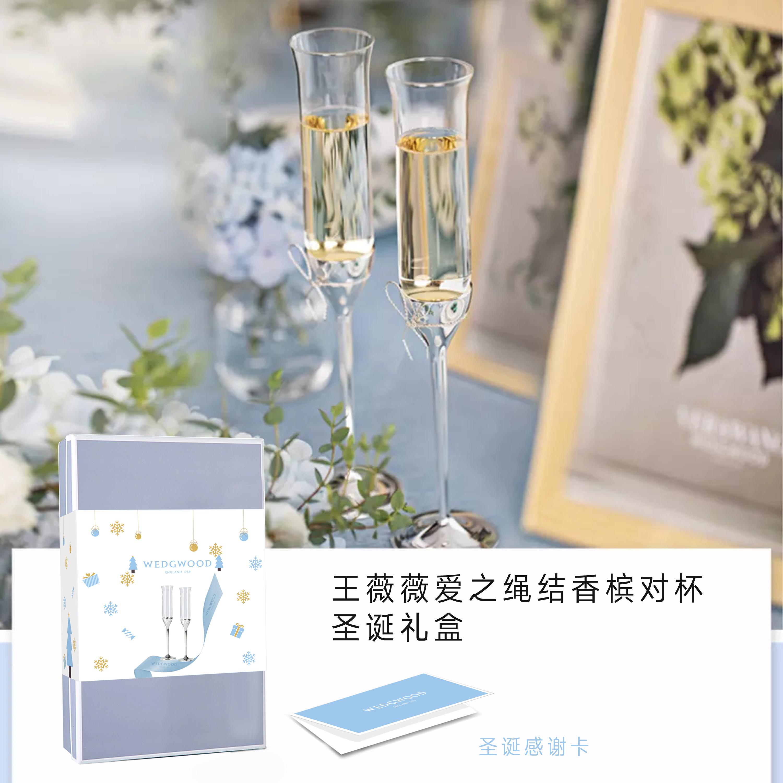 WEDGWOOD Vera Wang 王薇薇结婚蝴蝶结高脚香槟杯对酒杯 54735805748 透明色