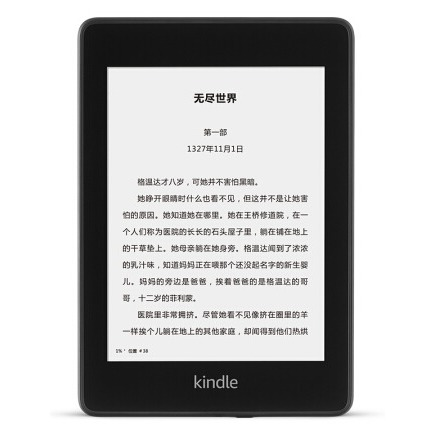 Kindle Paperwhite4电子书阅读器 第10代 经典版 亚马逊电子书阅读器32G