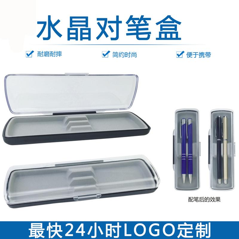 友拓 水晶对笔盒UT1496I