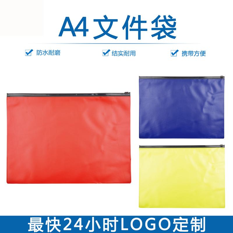友拓 A4PVC文件袋UT1748I