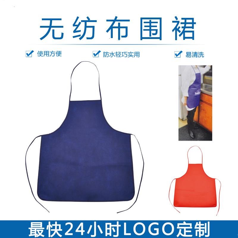 友拓 无纺布围裙UT3887I